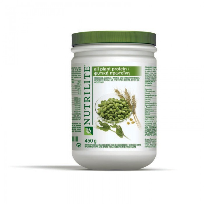 NUTRILITE All Plant Protein 450g